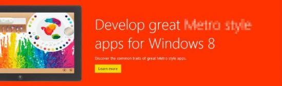 Windows Store tiene prohibido usar el nombre Metro