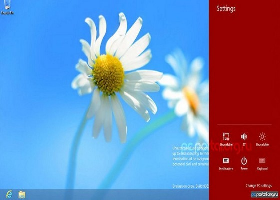 Windows 8.1 Build 9385 filtrado
