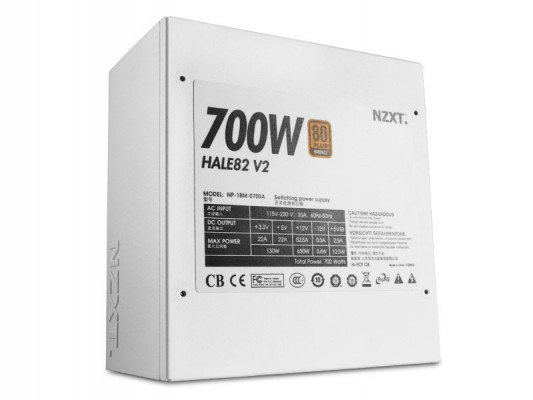 NZXT Hale82 V2 700W