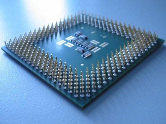 Puertas traseras en procesadores AMD e Intel