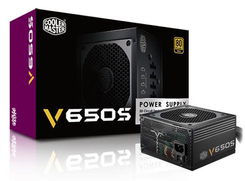 Cooler Master V650S