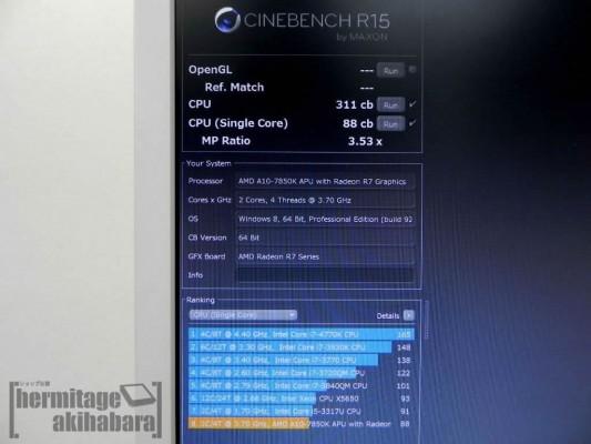 Cinebench R15 A10-7850K filtrado