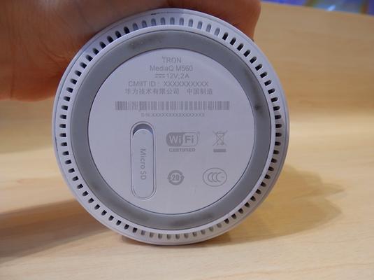 Huawei Tron 3