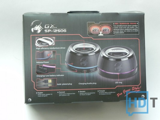 Genius-GX-Gaming-SP-i250g-2
