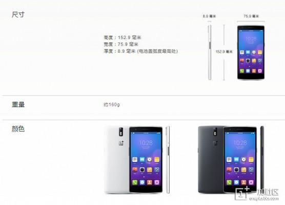 Foto del OnePlus One-3