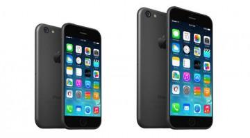 Apple podría lanzar el iPhone 6