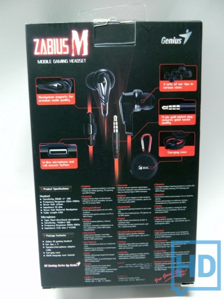 GX-Gaming-ZABIUS-M-2