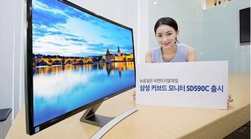 Samsung ya tiene a la venta su monitor LED curvo de 27 pulgadas