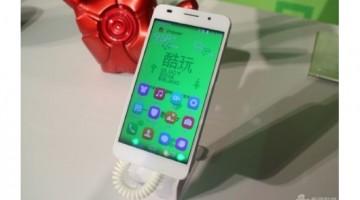 Huawei anuncia el Honor 6 Extreme Edition