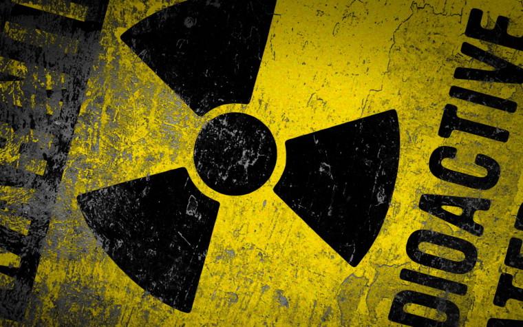 Una planta Nuclear en Corea del Sur fue hackeado