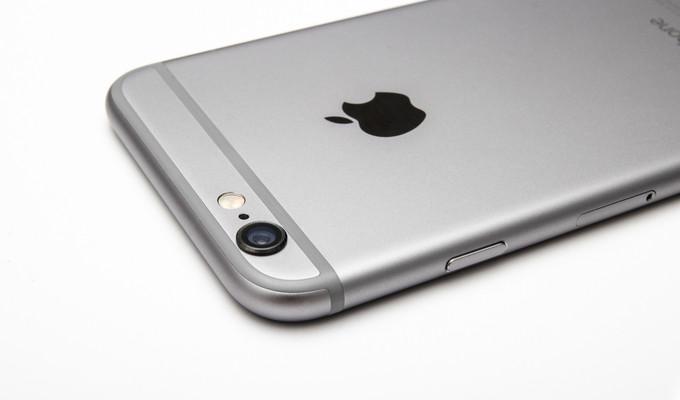 Chips Samsung estarán listos en mayo para el Siguiente iPhone