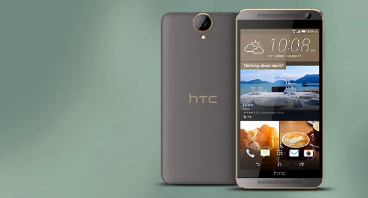 HTC revela el HTC One E9 + con una pantalla Quad HD de 5,5 pulgadas