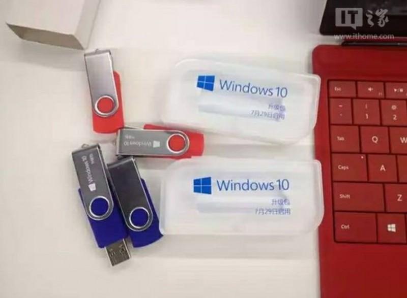 Este es el pendrive de instalación de Windows 10-2