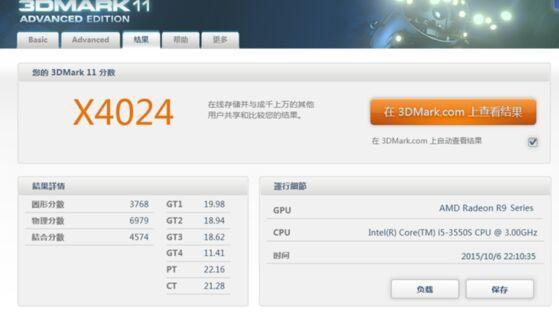 Filtrados Benchmarks de la AMD Radeon R9 380X -3