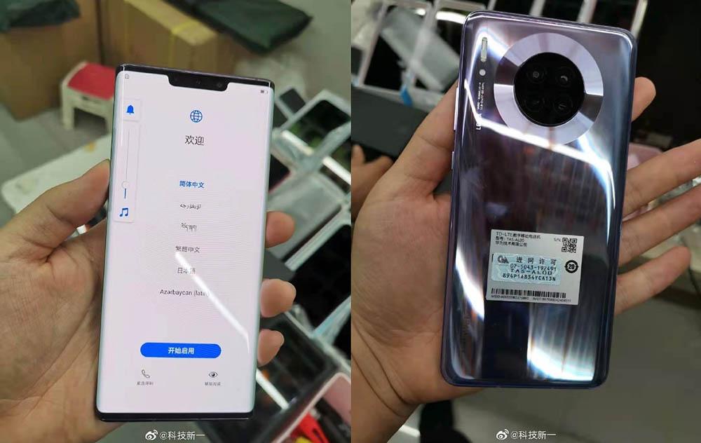 Así se ven el frente y la parte trasera del Huawei Mate 30 Pro.