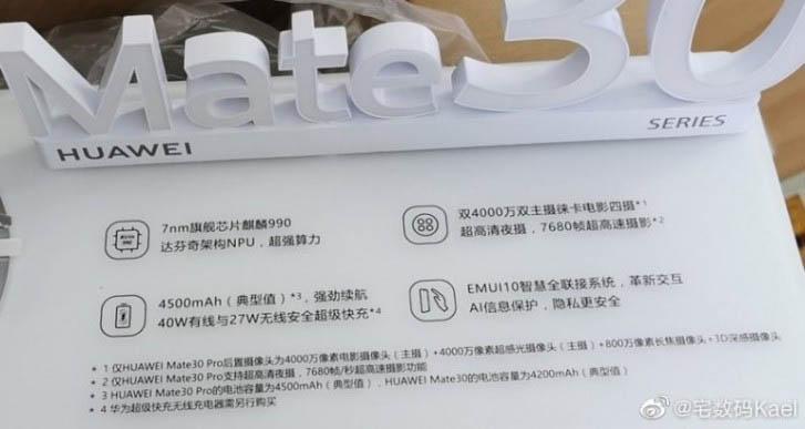 Algunas de las especificaciones de la nueva línea Mate 30 de Huawei.